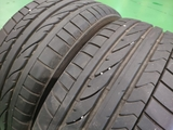 2 Neumáticos 215/40/17 Bridgestone - foto