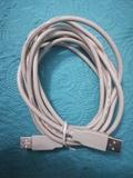 CABLE PROLONGADOR USB