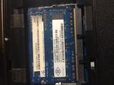 RAM DDR3 2GB X2