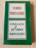 CONJUGACIÓN DE VERBOS PORTUGUESES - foto