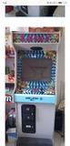 Máquina Videojuegos Arcade - foto