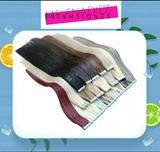 Extensiones cabello naturales - foto