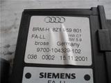 Elevalunas motor eléctrico Audi A2 - foto