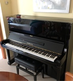 Piano Yamaha U3 - foto