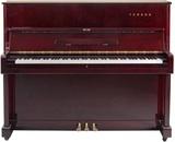 Vendo Piano Yamaha U1 - foto