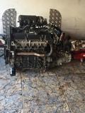 vendo Motor Hyundai GETZ 1600 cc - foto