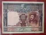billete 1925 Carlos V sin serie - foto