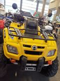 CAN AM - OUTLANDE XT800 - foto