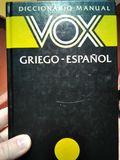 DICCIONARIO GRIEGO - ESPAÑOL - foto