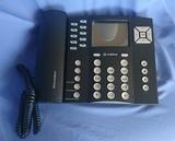 TELéFONO DE CENTRALITA VODAFONE