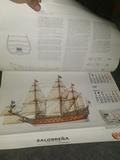 calendario de barcos antiguos. 1987 - foto
