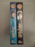 VHS Harry Potter primer y segundo año. - foto