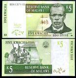 billete malawi 5 KWACHA 2005 P 36 1,3 - foto
