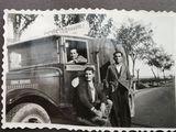 Recuerdos de la Palma del Condado - foto