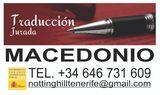 Traductor jurado de macedonio - foto