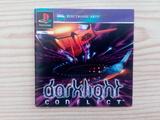 Manual De Instrucciones Darklight Confli - foto