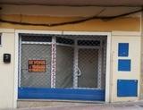 CAMBIO LOCAL COMERCIAL CENTRICO - foto