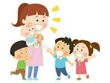 Cuidado de niños .- servicio de canguro - foto