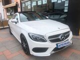 MERCEDES-BENZ - CLASE C C COUPE 200 AMG LINE