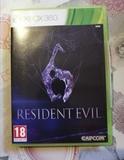 resident evil 6 - foto