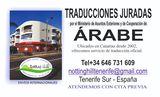 Traducción jurada de árabe. Tenerife - foto
