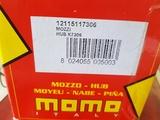 Piña Momo K7306 - foto