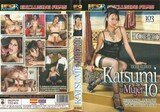 Vendo dvds porno de katsumi - foto