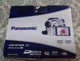 Vendo videocámara Panasonic - foto