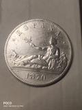 5 pesetas 1870 - foto