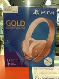 cascos Gold ps4 - foto