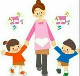 ASISTENTE INFANTIL - foto