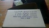 Tapón radiador Seat 124 - foto