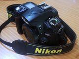 Nikon D90 +Sigma 70-300 DG Apo macro - foto