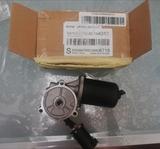 Motor Actuador Caja Transfer - foto