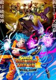 Busco Cartas Dragon Ball Heroes - foto