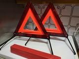 triangulos de emergencia - foto