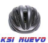 Casco de bicicleta giro gh 140 t/l - foto