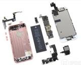 Reparación de iPhone - foto