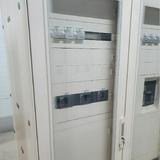 CONTROL DE INSTALACIONES ELECTRICAS - foto