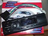 Radio USB Coche - foto