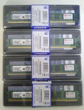 2 MEMORIAS KINGSTON 2 GB DDR2 800MHZ