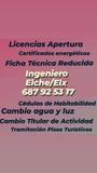 INGENIERO ELCHE/ELX - foto
