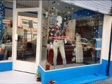 Tienda de arreglos de ropa Anayka - foto