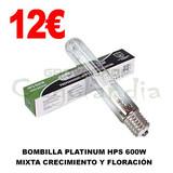 BOMBILLA HPS MIXTA 600W OFERTON 16, 00 - foto