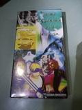 Cinta VHS sellada, SEGA SATURN.\n1998. - foto