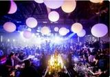 Organización de eventos. - foto