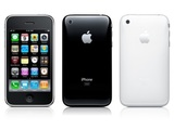 COMPRO IPHONE 3G O 3GS