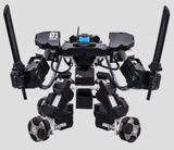 Robot entretenimiento  niños y educación - foto