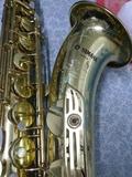Saxo tenor yamaha yts 61 Purpura - foto