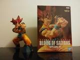Figura Son Goku 16 Super Saiyan Diós - foto
